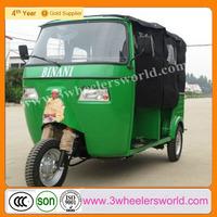 2014 china 150cc tvs king three wheeler bajaj motorcycles