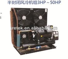 Tecumseh compressor condensing unit