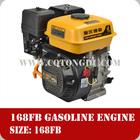 6.5HP electric start gasoline go kart engine