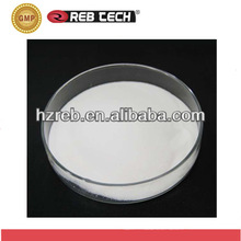 cosmetic uses arbutin extract 497-76-7