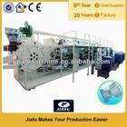 automatic mini napkin production line
