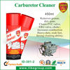 Carb Cleaner Carburetor Effectively Removes Deposits & Gumming