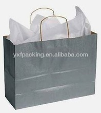 Metallic Kraft Paper Shopping Bags
