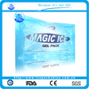 ice pack special