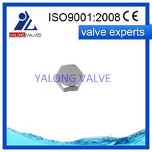 PVC Female End Cap