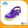 2014 eva beach clog shoes