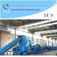 waste plastic film crushing and washing machine machinery