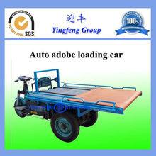 Use battery or diesel engine ,Wet brick car,wet adobe car