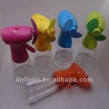 world cup 2014 water portable wholesale mist fan hot sale