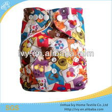 baby cloth diaper with microfiber insert