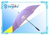 Wholesale unique good quality golf umbrella
