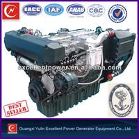 YC6A190C precios de motores marinos diesel