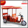 48V DC motor Electric battery auto rickshaw