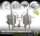 Mini alcohol plant,micro beer home equipment