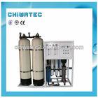 Lowest maintenance cost water desalt machine