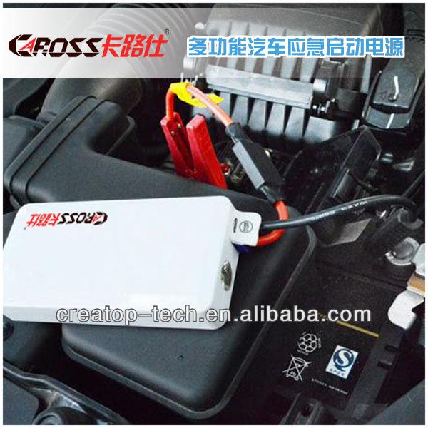 3 in 1 mini multi-function 12V car emergency jump starter