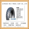 motorcycle tyre 130/70-13