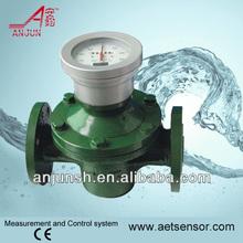 LC series digital diesel oval gear flow meter (positive displacement flow meter;flow meter) with ISO approved