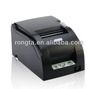 easy paper loading 76mm dot matrix printer,lan por +auto cutter RP76III