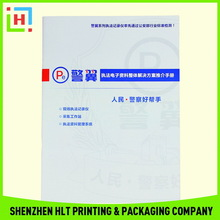 2014 best sell hardcover and paperback book printing