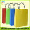 Designer hot-sale paper gift packaging bag