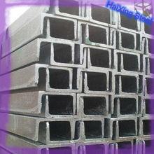 U-Shape Channel Steel