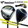 [golf clubs] Bridgestone golf TOURSTAGE X-DRIVE GR driver Tour AD B14-03w carbon shaft