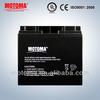 sealed lead acid recharged storage batteries 12v 17ah