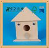 High Quality custom finch bird house for sale