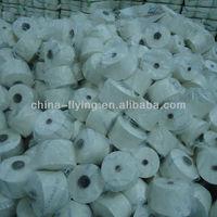 100 polyester spun yarn