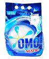matic de lavandería de lavado en polvo para la carga de la fuente de la máquina bolsa azul