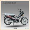 Chinese 49cc 50cc Mini Forza Motos Made in China (Shinray Engine)