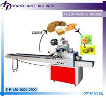 KD-350 High-Speed flat lollipop packing machine