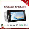 Car audio dvd,car dvd vcd cd mp3 mp4 player,double din car dvd gps for citroen V-351D