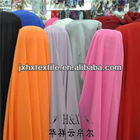 Home Textiles and Fabrics of Chiffon fabric