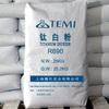 Factory supply titanium dioxide for paint rutile/anatase TiO2 powder