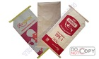 Kraft Paper, Brown and White Test Liner, Flutting