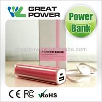 mini power bank 2600mAh for Digital products