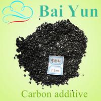 Ningxia 1-5mm F.C 95% additive carbon