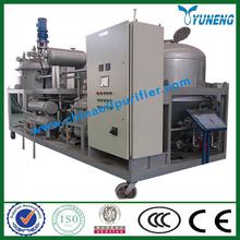 Waste Motor Oil Solution -- YNZSY Used black engine oil regeneration machine (full automatic)