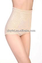 Bamboo Fiber High waist shaping Pants
