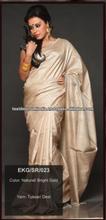 indian silk saree low prices