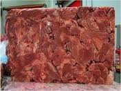 High Quality Grade A Halal Cow Meat for Sale