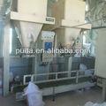 Riz livraison se écouler grande sac 10 - 50 kg machine à emballage