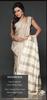 2014 New latest banarasi tussar silk handloom traditional saree