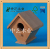 Super quality indoor decorative wooden bird house,unfinished wooden bird house