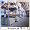 Nanjing Jracking FEM/SEMA/RMI/AS4084 standard warehouse storage pallet racking