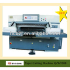 Full automatic small printing enterprise used paper cutting machine