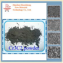 carbide powder chromium/powder chromium carbide/pure carbide chomium powder