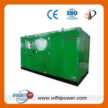 Silent 100kw generador a gas natural